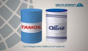 Delta Energy - Voglia di tecnologia